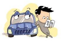 长通达驾校:驾考科目二考试合格标准