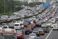 经验交流:堵车怎么省油 堵车有什么省油的方法