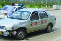 学驾心得:学车发生交通事故教练承担多少责任