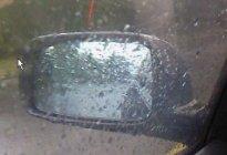 安通驾校百科:下雨如何去除汽车后视镜雨水