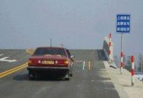 驾驶技巧:坡道定点停车和起步如何不后溜