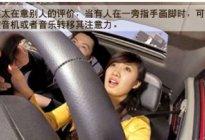 驾驶技巧:新手女司机驾车注意事项