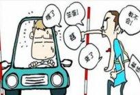 经验交流:如何能缓解学车的压力