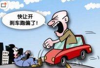 安运驾校百科:刹车突然失灵该如何应对