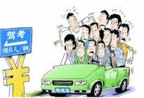 驾驶技巧:一年里什么时候报名考驾照最好