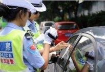 安顺驾校:交通违章还没处理能考驾照吗