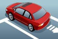 学驾心得:驾驶小车有哪些停放车位的技巧