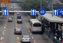经验交流:潮汐车道行驶规则有哪些