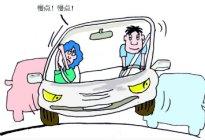 学驾心得:新手需要了解的开车技巧