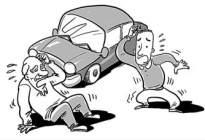 经验交流:2017交通事故处理流程详解