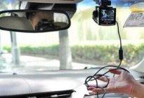 公交驾校百科:行车记录仪安装方法