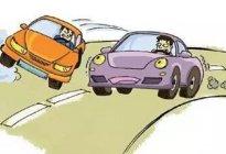 畅行驾校:右侧超车时违法行为吗