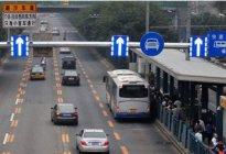 驾驶技巧:潮汐车道有哪些行驶规则