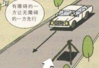 驾驶技巧:会车有哪些注意事项