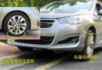 安力驾校百科:新手停车注意3大不良习惯