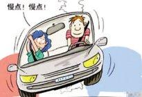 驾驶技巧:到了考场如何迅速适应考试车