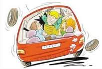 畅行驾校:新手开车遇到突发意外怎么办