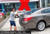 川粮驾校:倒车盲区有哪些 倒车注意事项
