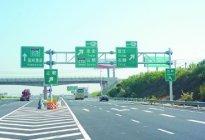 驾驶技巧:高速路错过出口怎么办