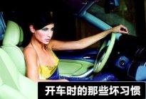 学驾心得:新手开车上路变更车道注意事项