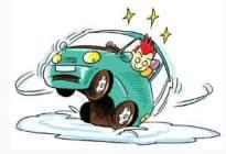 交通驾校百科:雨天如何避免汽车打滑