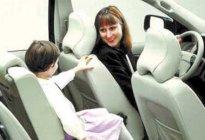 驾驶技巧:儿童乘车安全常识