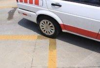 难点解析:完美侧方停车技巧,你一定要知道!