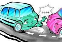 交通驾校百科:新手上路怎么避免追尾事故