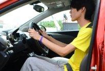 安科驾校百科:如何调整正确的开车姿势