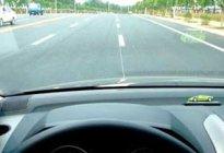 学驾心得:新手上路有哪些技巧