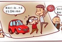 学驾心得:新手上路该如何培养车感