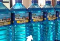安裕丰驾校:汽车玻璃水制作方法