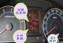 昌安驾校百科:百公里油耗计算方法