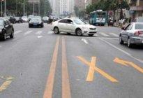 东侨驾校:哪些路段禁止掉头