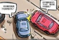华邦驾校百科:新手开车安全并线技巧详解