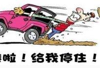 经验交流:汽车刹车技巧汇总