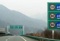 安达驾校:新手上高速需要注意哪些