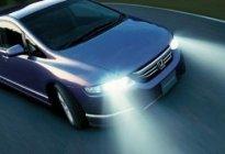 学驾心得:夜间安全驾驶守则