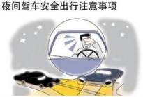学车心得:C1驾驶证新规定,你到底了解多少?