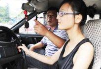 学驾心得:临沂考驾照要多少钱