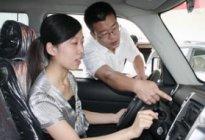 经验交流:女性学车注意事项有哪些