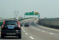 经验交流:高速路上应该注意哪些问题