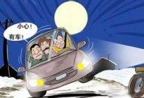 夜间开车灯光该怎么使用
