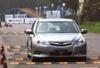 学驾心得:开车过减速带有哪些注意事项