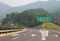 高速路错过出口该怎么办