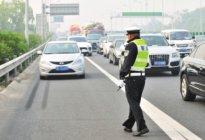 驾驶技巧:高速占用应急车道如何处罚