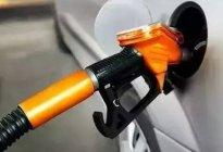 东方驾校百科:开车省油的技巧