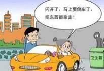 安达驾校:新手上路倒车技巧及注意事项