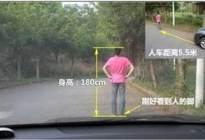 大学城驾校:开车过程中如何判断车距