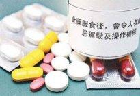 锦江驾校百科:驾驶员开车前不能吃哪些药